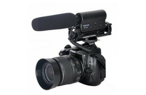 Camera Equipment Real Estate Marketing